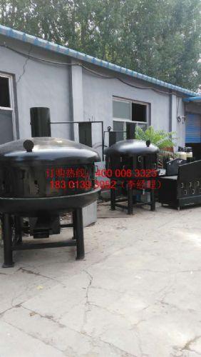 四川优质烤鱼炉设备,自贡无烟烤鱼炉设备定做
