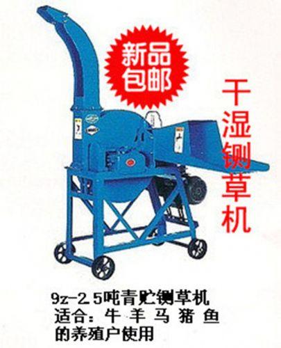 9Z-2.5型大型干湿铡草机 广东马牛羊牲畜养殖调档切草碎草机
