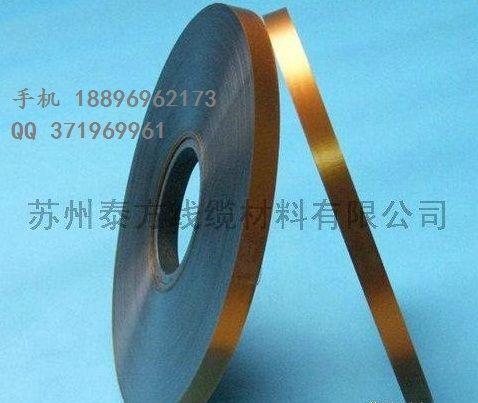聚酰亚胺薄膜带 黄金薄膜 pli薄膜带