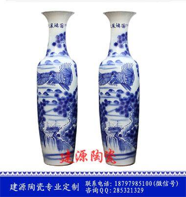 1.6米陶瓷大花瓶 一米八落地大号花瓶