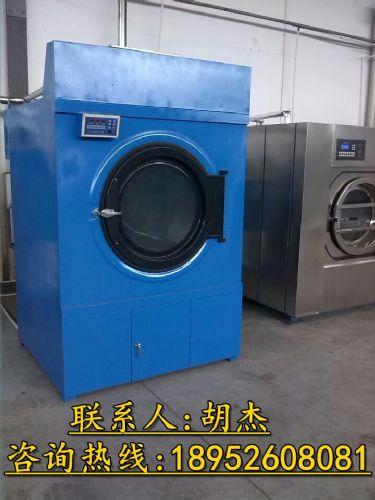 烘干机,工业干衣机,酒店烘干设备,全自动烘干机