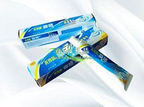 托玛琳蜂胶牙膏最好用的会销赠品