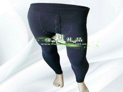 托玛琳磁能热疗裤定制加工