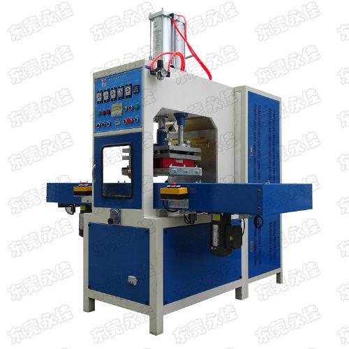 厂家直供热水袋高周波熔接机,高频同步熔断设备