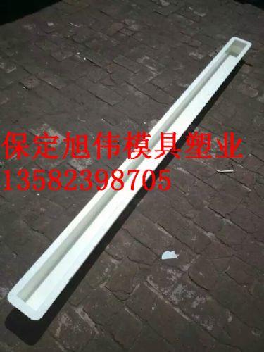 高铁丝网立柱塑料模具生产厂家