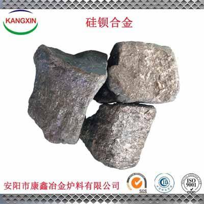 硅钡合金 康鑫冶金供应
