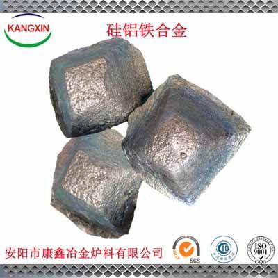 2535硅铝铁 供应