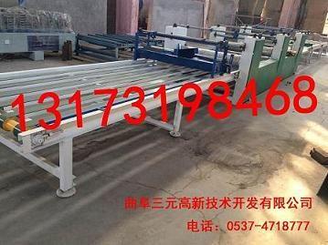 供应复合防火板机械 无机玻镁板生产线设备