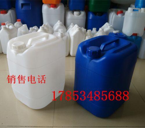 长方20公斤塑料桶蓝色小口20L堆码方桶