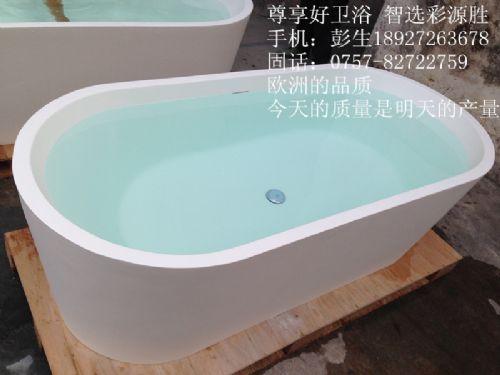 批发品牌浴缸 优质浴缸家居浴缸系列 热销卫浴产品 泌腾卫浴