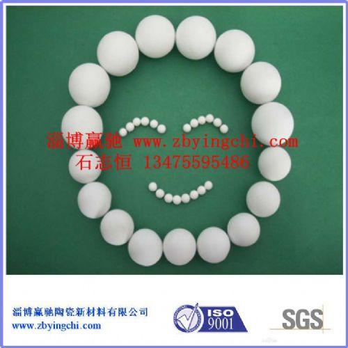供应山东滨州邹平陶瓷球石