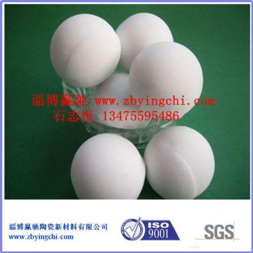 研磨瓷球白刚玉磨料惰性研磨球