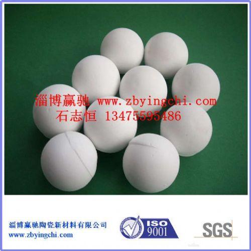 惰性高铝球高铝瓷球