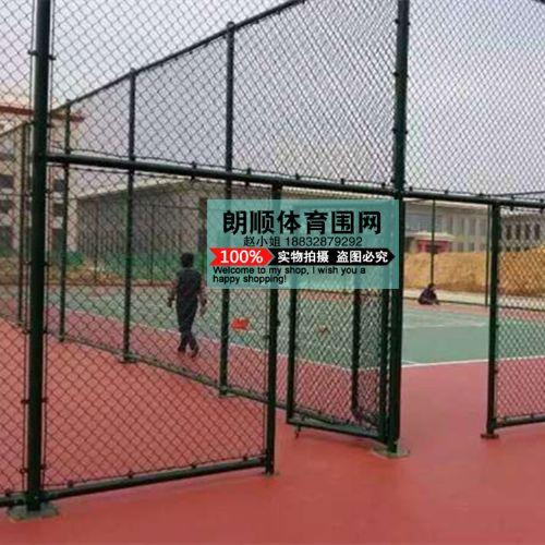厂家生产学校操场围网,篮球场围网,勾花网护栏网