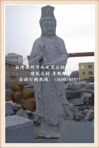 石雕佛像 寺庙观音菩萨摆件 观世音石雕像