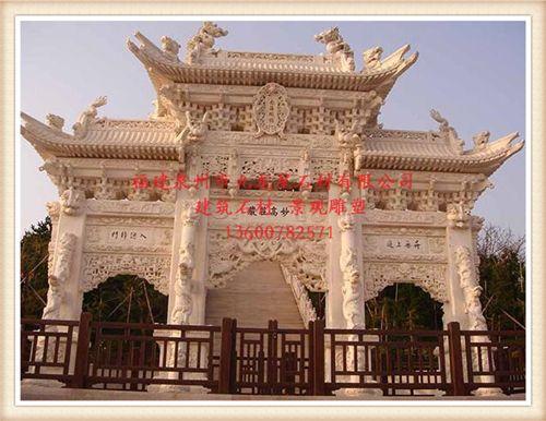 石雕牌坊 惠安石雕厂加工定做石牌坊牌楼