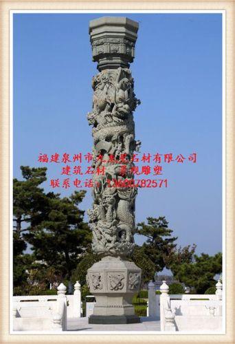 石雕龙柱  景观园林龙柱雕刻 双龙石柱