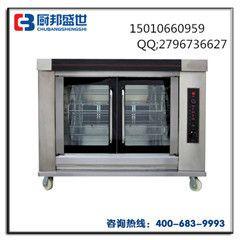 叠式单层烤鸡炉|燃气立式烤鸡炉|卧式烤鸡鸭的设备|双开门不锈钢烤