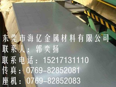 6063铝板厂家 6063铝薄板