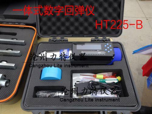 HT225-E 一体式数字回弹仪