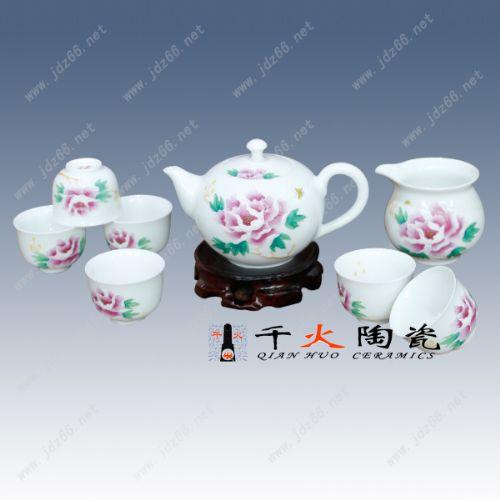 产品库 陶瓷 手绘陶瓷茶具价格