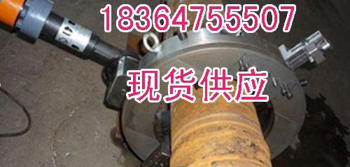 外卡式管道坡口机  电动内涨坡口机