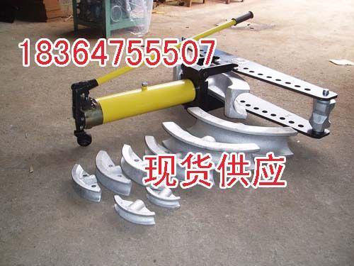 3寸手动液压弯管机  电动握弯机价格