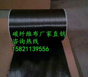 衡阳碳纤维布生产厂家
