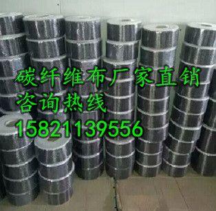 郴州碳纤维布生产厂家