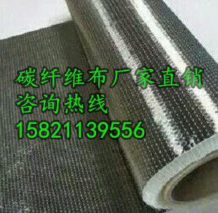 耒阳碳纤维布生产厂家