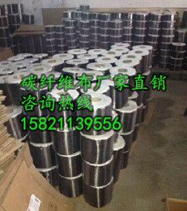 永州碳纤维布生产厂家