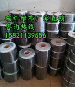 湘乡碳纤维布生产厂家