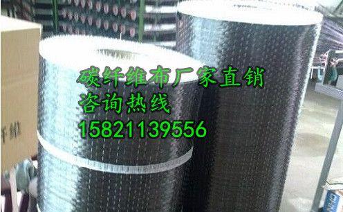 湘潭碳纤维布生产厂家
