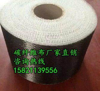 常德碳纤维布生产厂家