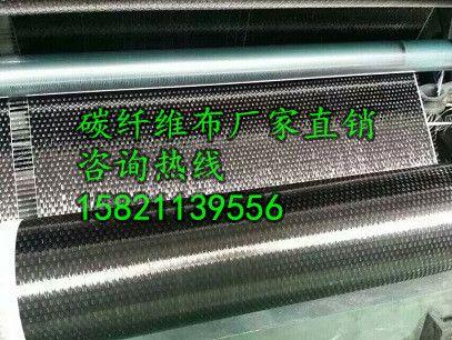 怀化碳纤维布生产厂家