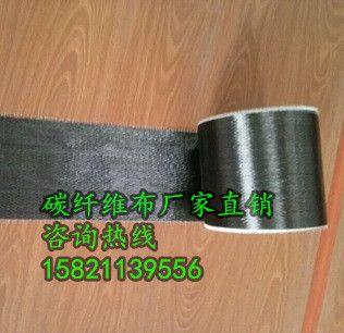 邵阳碳纤维布生产厂家