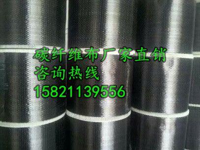 岳阳碳纤维布生产厂家