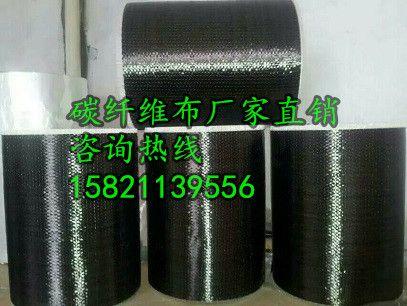 浏阳碳纤维布生产厂家