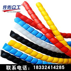 电线耐磨胶管保护套 10mm线缆缠绕管