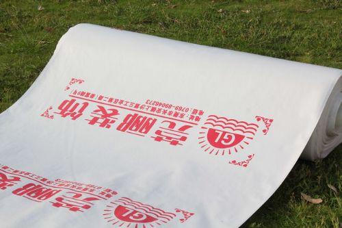 东莞厂家直销莞郦PVC装修地面保护膜墙地成品保护膜