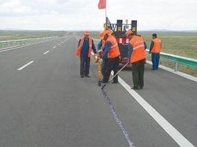 青岛四方生产沥青路面灌缝胶的公司实力很强
