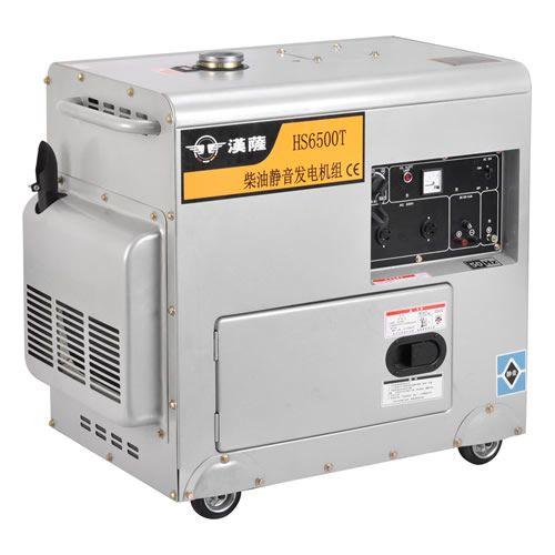 5kw超静音发电机价格