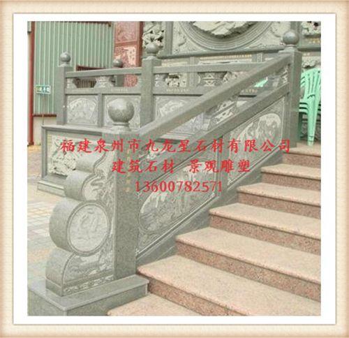 石条栏杆 石雕栏杆供应商 质优价廉