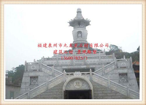 寺庙古建佛塔 石雕舍利塔