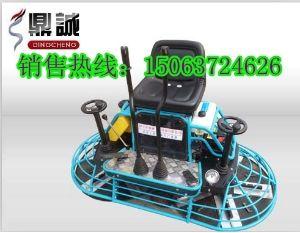 鼎诚厂家现销售座驾式抹光机,驾驶双圆盘抹光机,大型平台抹光机