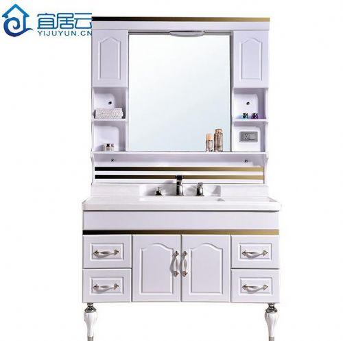 宜居云1004 欧式1.2米落地 微晶石洗脸盆 简欧PVC浴室柜