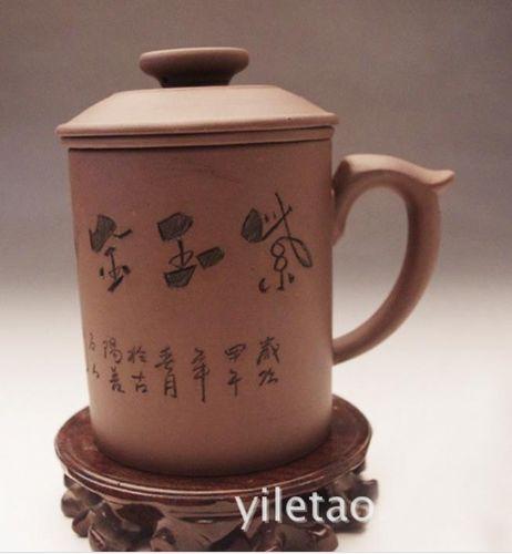批发紫砂 套胆紫玉精砂400cc 各规格紫砂杯紫砂茶具
