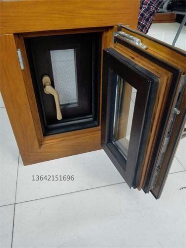 天津铝木门窗  铝包木金刚网一体门窗