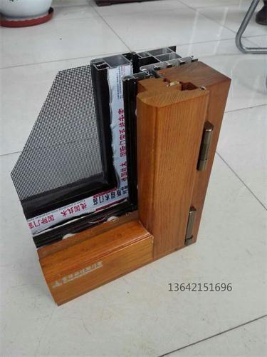 天津铝包木铝木复合门窗 全国定制加工