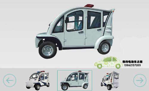 西安电动巡逻车厂家|治安巡逻电动车|电瓶巡逻车|西安益高电动巡逻